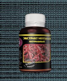 ekstrakt-motyilya-2 Экстракт мотыля