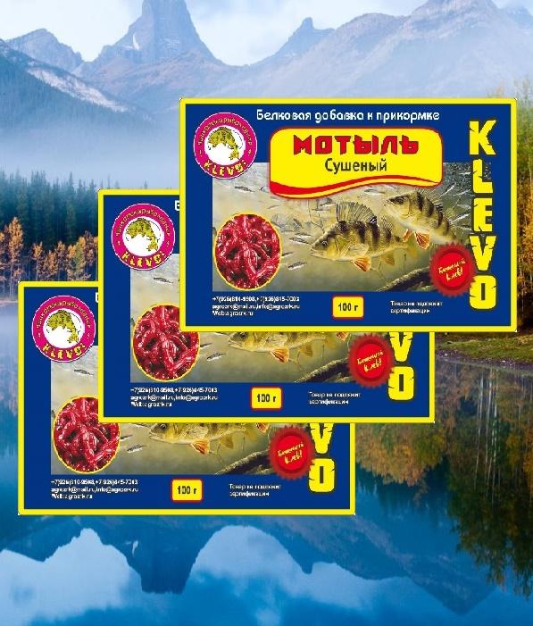 albumin-suhaya-krov Добавки животного происхождения