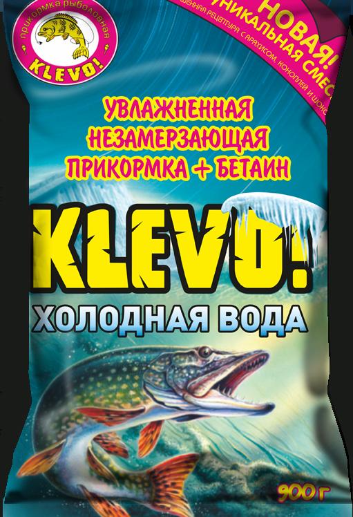 pak2 KLEVO-Холодная вода увлажненная зимняя