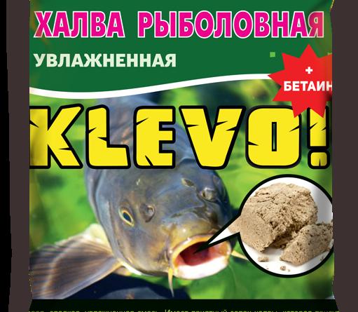 Рыболовная халва
